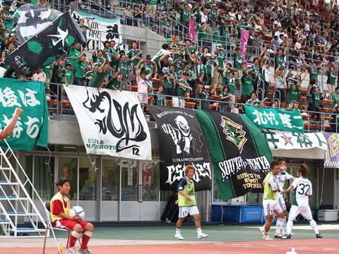2011/09/25 即写:JFL後期第9節(対FC琉球):空港人の棲家 松本山雅 <b>...</b>