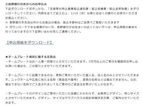 kifu3.jpg