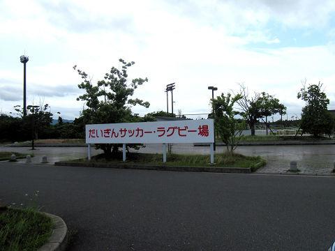 sIMG_0287.jpg