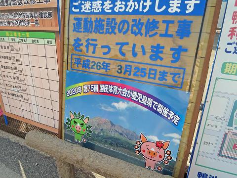 s_IMG_1466.jpg