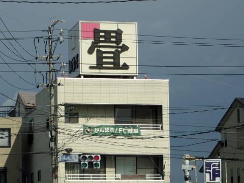 s_IMG_7248.jpg