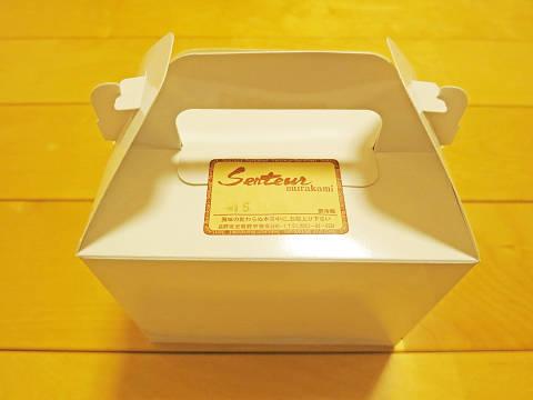 s_no1_cake1.jpg