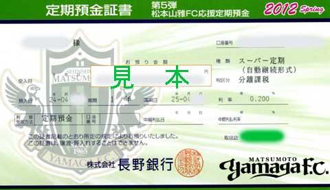 nagano5_3.jpg