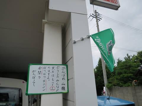 s_IMG_1320.jpg