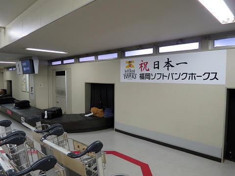 s_IMG_6951.jpg