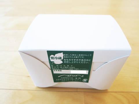 s_no5_cake1.jpg