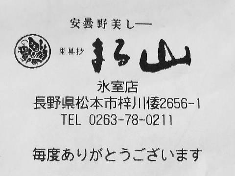 s_no5_rec.jpg